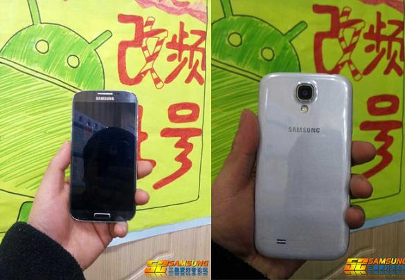 Samsung_Galaxy_S_IV-Leak_Front_And_Back