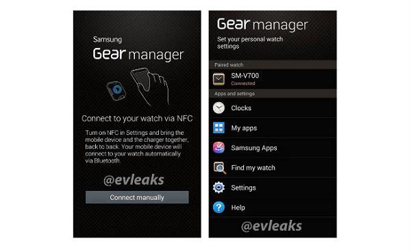 Samsung_Galaxy_Gear_Screenshot