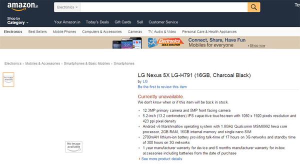 Google Nexus 5X Amazon India Leak