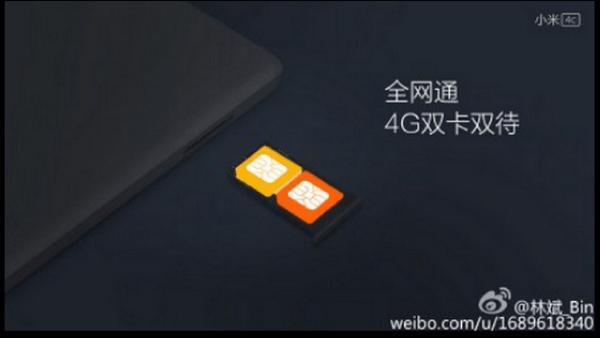 Xiaomi Mi 4c Dual SIM 4G