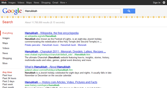 Google_Easter_Egg-Hanukkah