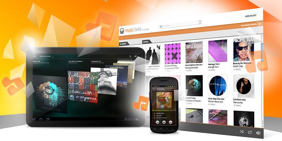 Google_Music_Beta
