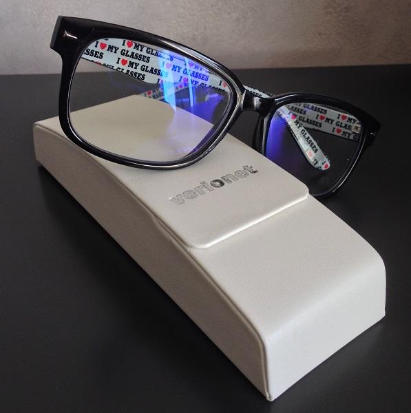 lunettes de repos