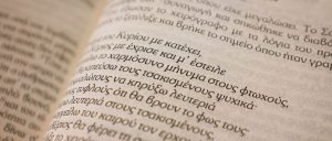 How Can I Regain the Use of Greek and Hebrew?