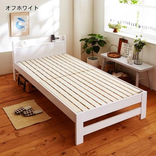 シングルベッド