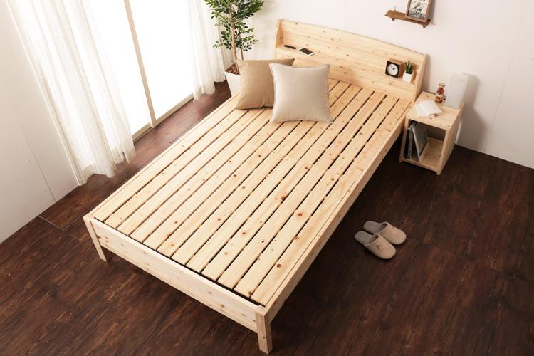 すのこ素材のベッド