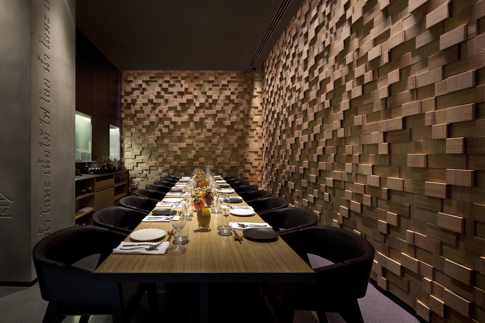 The Worlds Best Designed Restaurants Tel Aviv Time