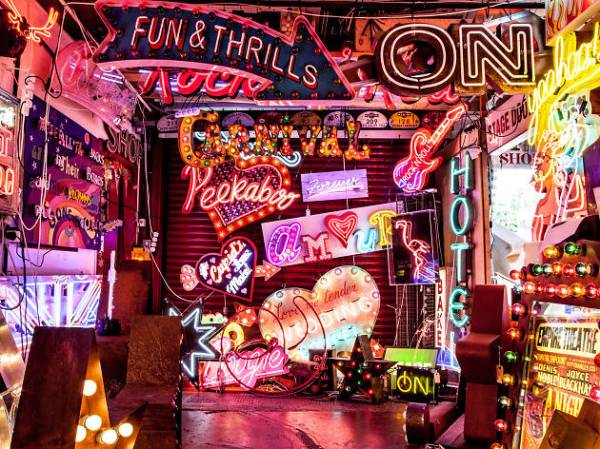 Time Out London - Events, Attractions & What's on in London