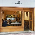 Hong Kong S Best Cafes And Coffee Shops Time Out
