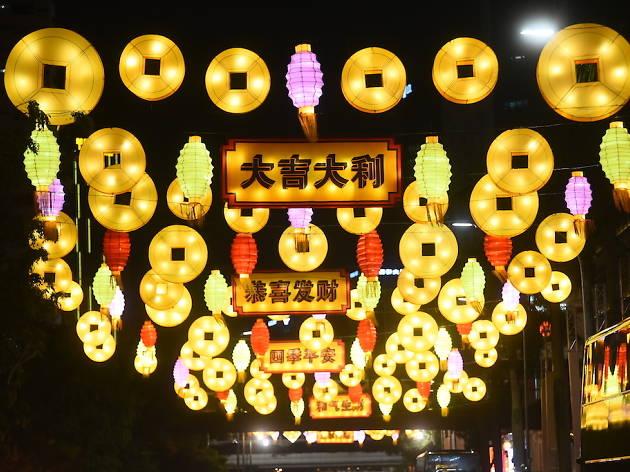 Chinatown Chinese New Year Celebrations