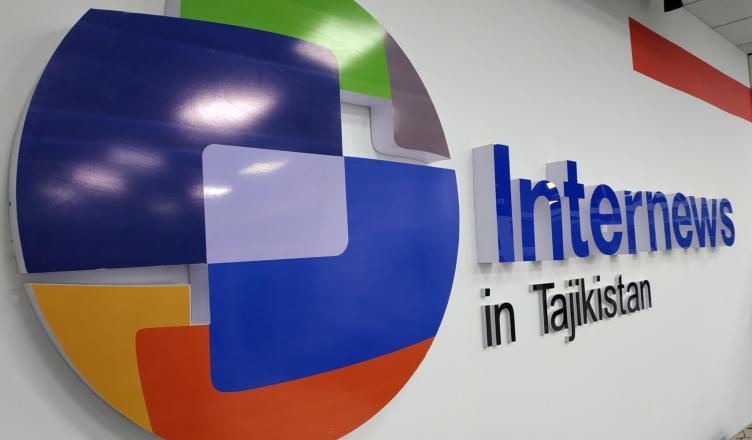Internews в Таджикистане объявляет конкурс на вакансию Координатора Программ