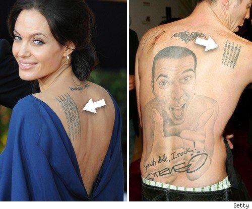 Back Steve His Tattoo O