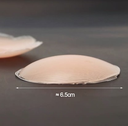 Reusable Silicone Nipple Cover