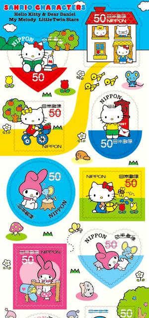 ハローキティー デザイン切手