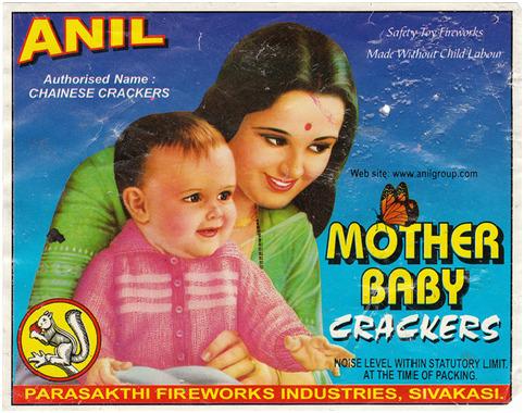Diwali – A PosterBlog