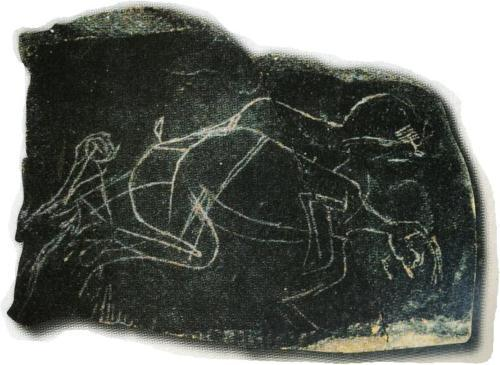 Male Couple Engaged in Intercourse, possibly 14,000 B.C., found in the Cave of Enlène, Ariège, Pyrenees, France