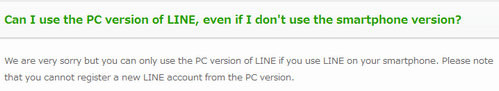Line for PC