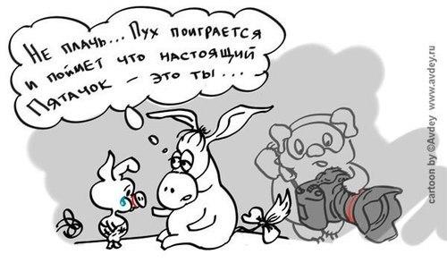 tumblr_m6aoafCCLk1rnl21p.jpg