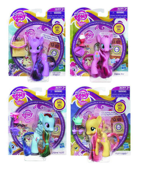 Crystal Empire Singles