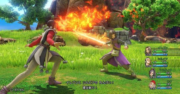 Dragon Quest XI detalla los sistemas Zone y Link en nuevas ...