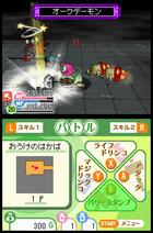 TGS: Square Enix anuncia Cross Treasures para NDS