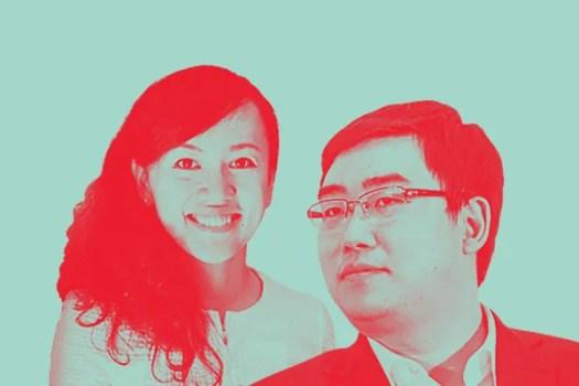 JEAN LIU & CHENG WEI
