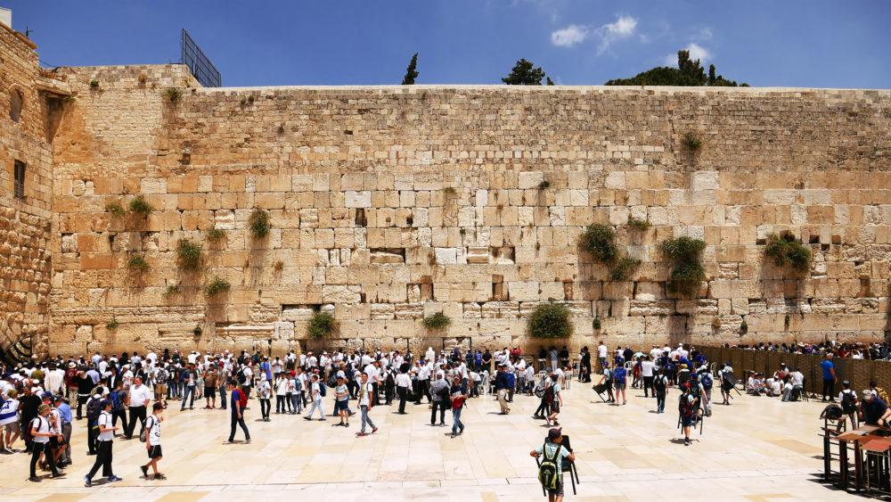 sevärdheter i Jerusalem, saker att göra i Jerusalem, resa till Jerusalem, sevärdheter i Israel, saker att göra i Israel