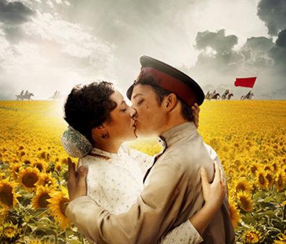 Тихий Дон ( 2015), кадры из фильма, отзывы, дата выхода ...
