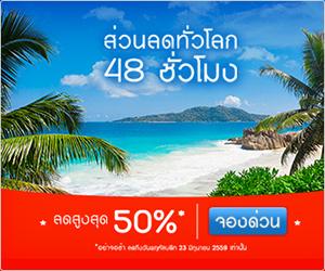 Deals / Coupons Hotels.com 5
