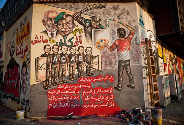 Cairo Graffiti History 08