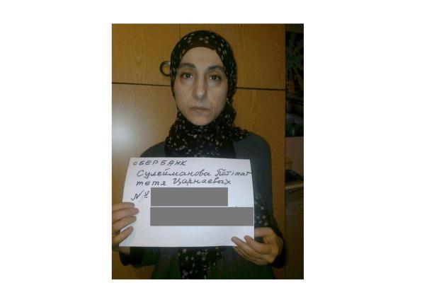 Zubeidat_Tsarnaeva_Boston_Bomber