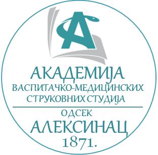 Академија васпитачко-медицинских струковних студија
