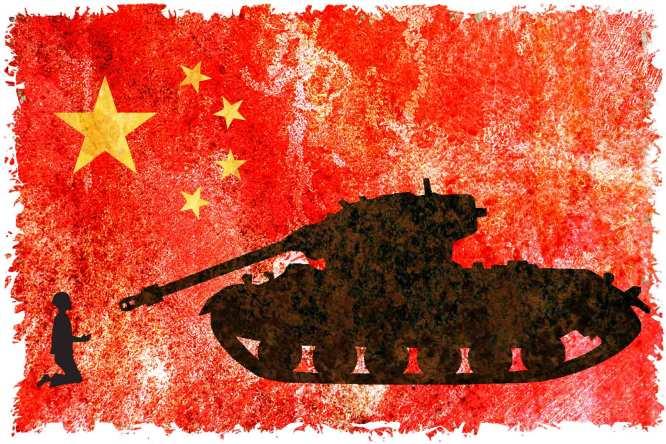 HASMATH: Red China's iron grip on power - Washington Times