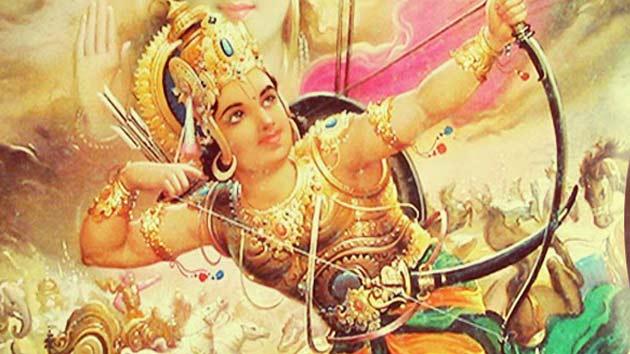 Image result for अर्जुन