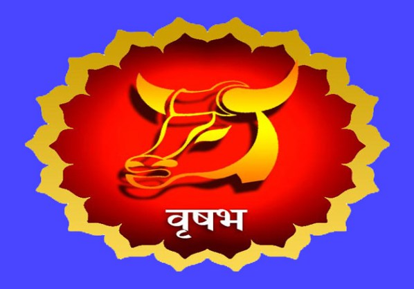 Image result for वृषभ राशि