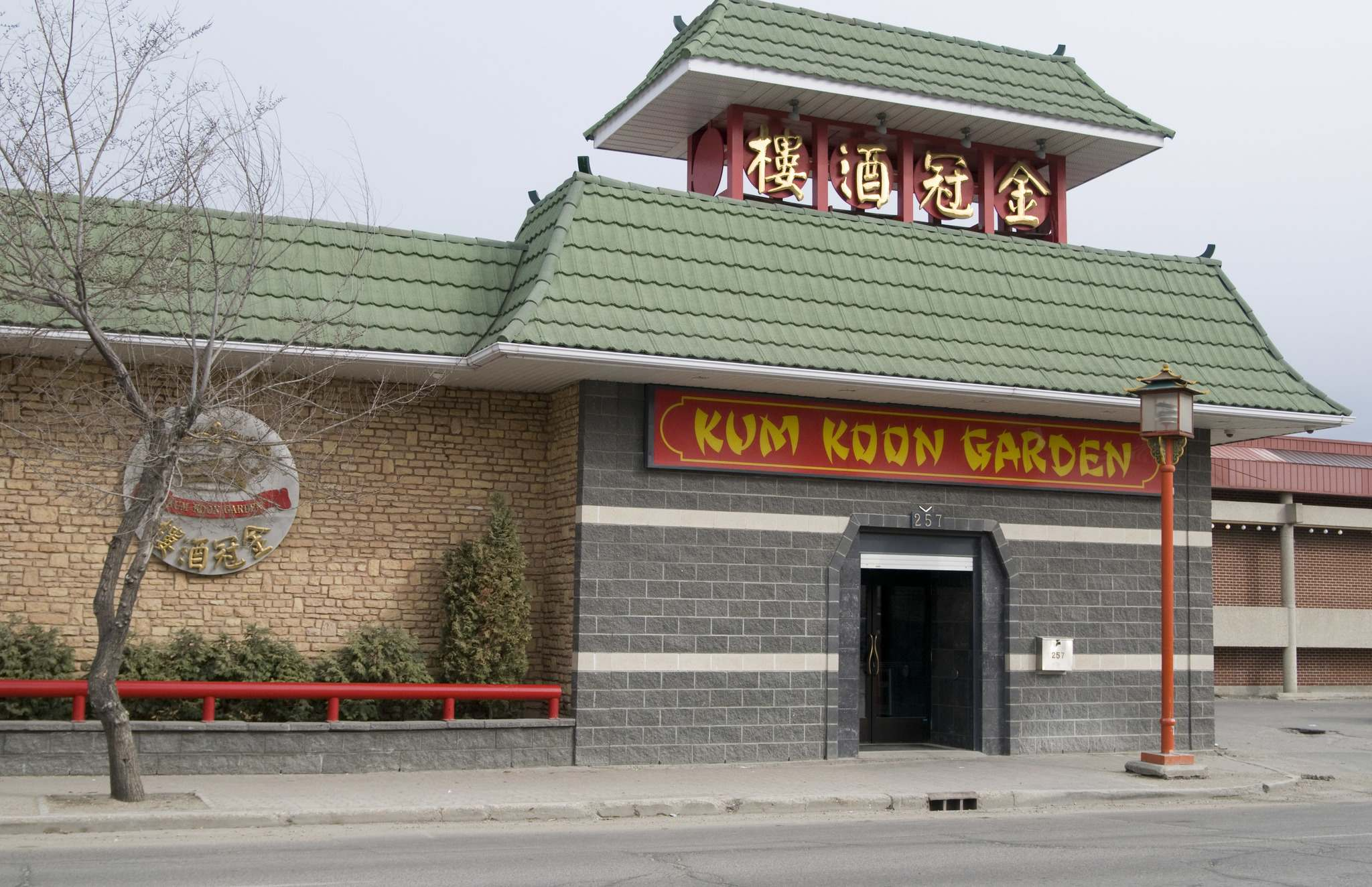 DAVID LIPNOWSKI / WINNIPEG FREE PRESS FILES</p><p>Kum Koon Garden Restaurant was one of 20 food-service establishments and hotel pools shuttered since last September because of health code violations.</p>
