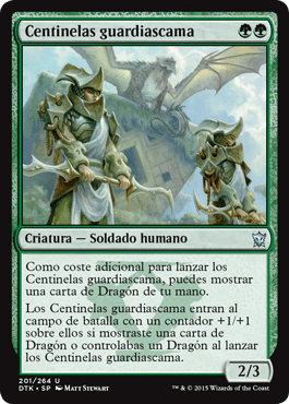 Centinelas guardiascama