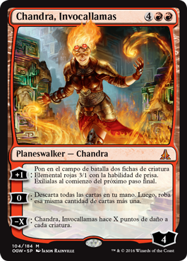 Chandra, Invocallamas