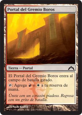 Portal del Gremio Boros
