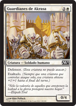 Guardianes de Akrasa
