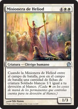 Misionera de Heliod