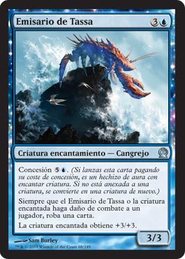 Emisario de Tassa