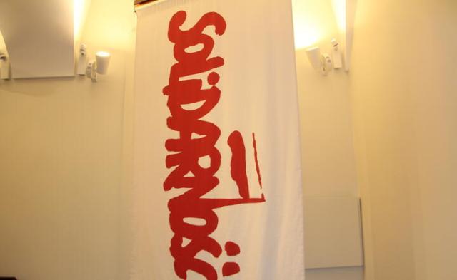 sztandar Solidarności / autor: Fotoweb Fratria