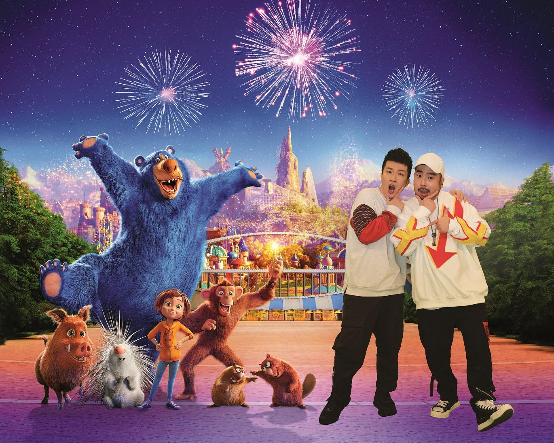 《奇幻遊樂園》搞笑藝人阿達和張立東用聲音正式進軍好萊塢 - Yahoo奇摩電影