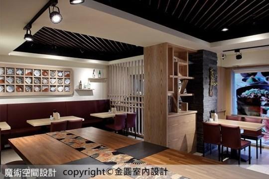 日式餐廳設計怎到位?設計師劃出3重點 - Yahoo奇摩房地產
