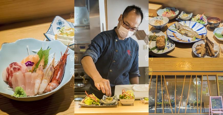 漁當家|石牌捷運站美食推薦!日式無菜單料理只要600起 - Yahoo奇摩旅遊