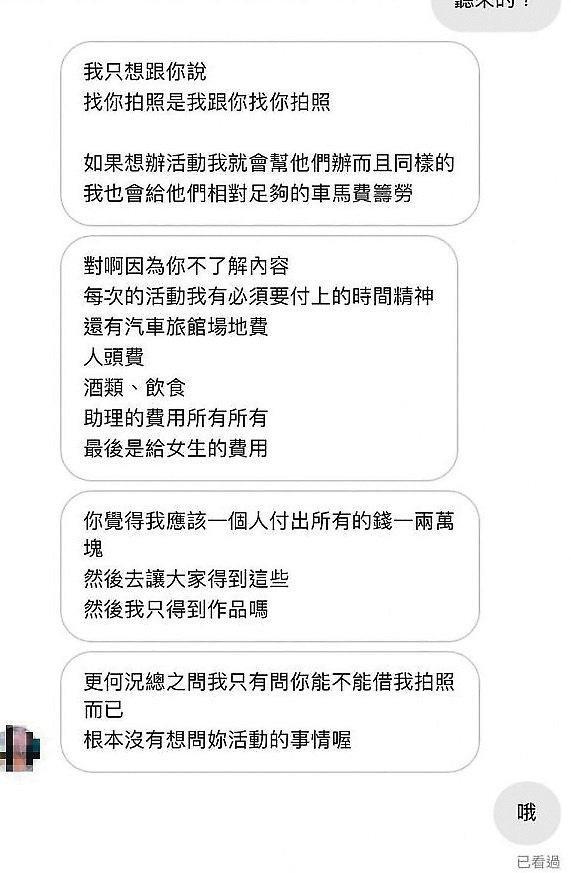 口交百人斬騙個資 揭7男6女群交趴營利內幕 - Yahoo奇摩新聞