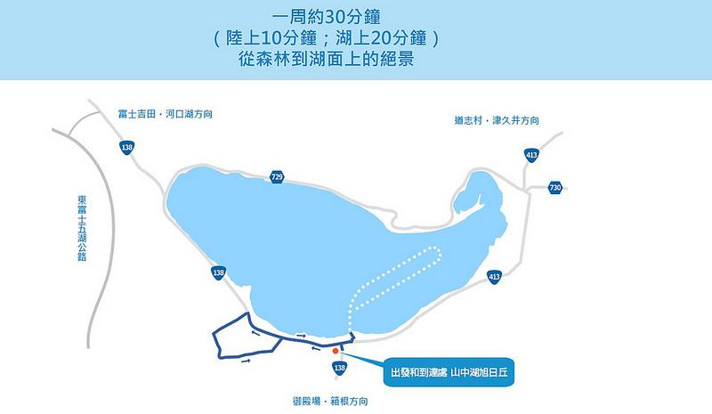 【富士五湖】搭乘KABA水陸兩用巴士遊山中湖|看富士山除了河口湖外的好選擇 - Yahoo奇摩新聞