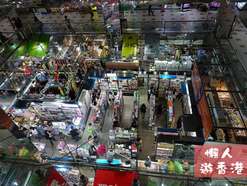 【香港】旺角算什麼!香港人心中的美食天堂~葵涌廣場 - Yahoo奇摩旅遊