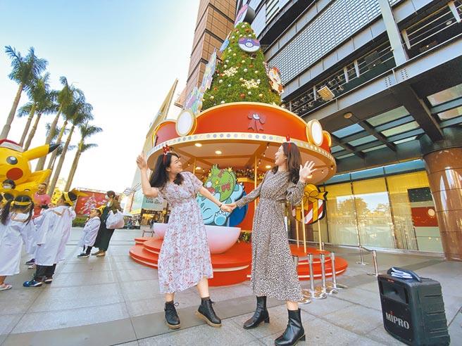 寶可夢耶誕樂園 相關報導 - Yahoo奇摩新聞